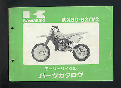 Genuine Kawasaki KX80 S2 V2 (1992) Parts List Catalog Book KX 80 S Japanese AA15