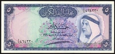 Kuwait 5 Dinars P4 Extremely Fine