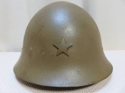 """""""Complete"""" WW2 the Japanese Army's TYPE 90 HELMET w/STAR BADGE from TOKYO JAPAN"""
