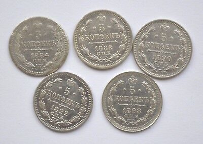 LOT OF 5 kopeck RARE silver coins 1884-1898 Russian Empire Alexander III Y# 19a