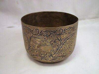 Vintage Indian Brass Cup / Pot Engraved Dogs