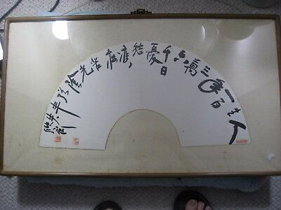 20th Century Chinese Fan in Frame with Calligraphy