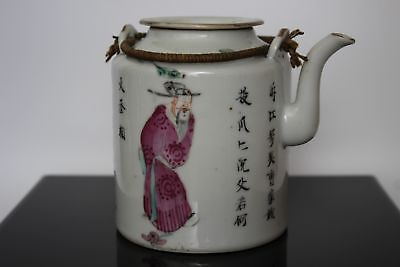 A Chinese famille rose Wu Shuang Pu teapot with calligraphy 19thc Qing