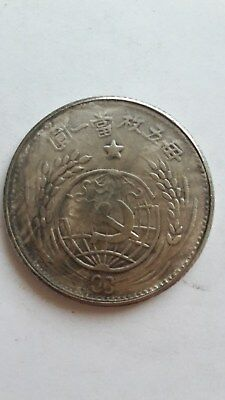 China- Russia Coin 1933