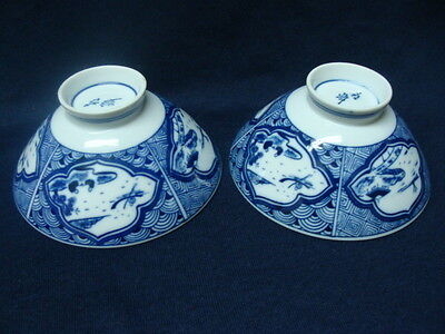 Vtg Chinese Asian Porcelain, 2 White & Blue Rice Noodle Soup Bowls.