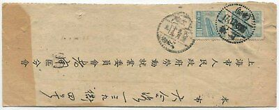 CHINA INTERESTING LOCAL COVER w/ TIEN AN MEN FRANKING