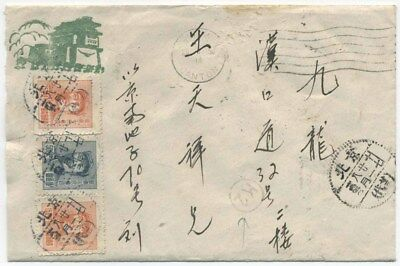 China 1950 - Interesting Local Cover