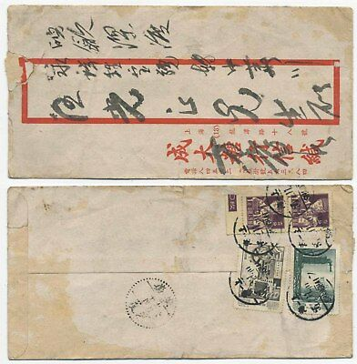 CHINA 1956 COVER w/ MIX OLD / NEW CURRENCY