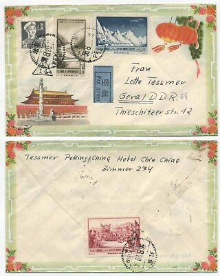 China 1956 Nice Cover To Germany