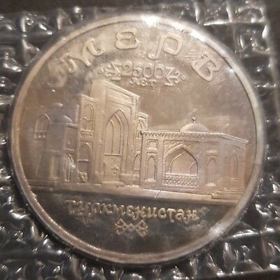 Russia 1993 coin - 5 Rubles RUR - Architectural Monuments of Ancient Merv