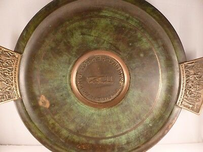 BEAUTIFUL vintage bronze brass PAL - BELL Passover plate tray early ISRAEL piece