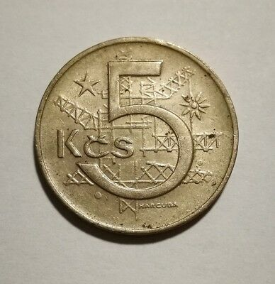 Czechoslovak Socialist Republic 5 Kopeks (Czech) Coin 1973