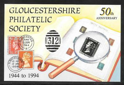 GREAT BRITAIN - GLOUCESTERSHIRE PHILATELIC SOCIETY 50th ANNIV. LTD. EDITION 1994