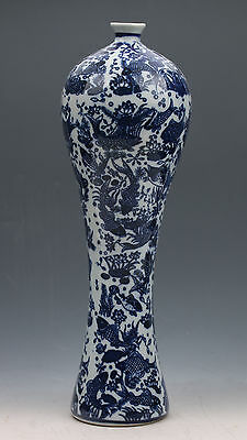 Chinese  Blue And White Porcelain Hand-Painted Fish Vase W Qianlong Mark G045