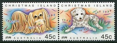 Year Of The Dog 1994 - Mnh Se-Tenant Pair (Bl332-Rr)