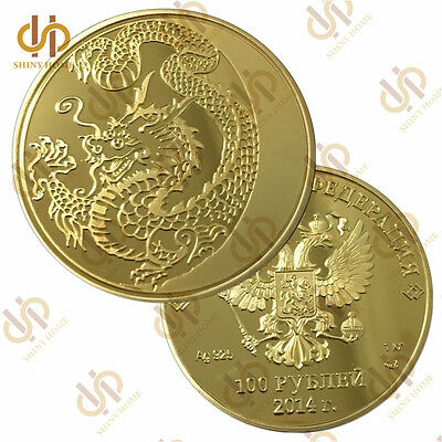 2014 Retail Russia Zodiac Dragon Fly Gold Challenge Coin With National Emblem