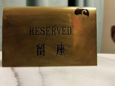 Antique Old Reserved Sign For Table Brass