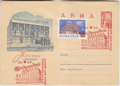 Russia, Postal Stationery Cover with special cancel 1963, Post Office
