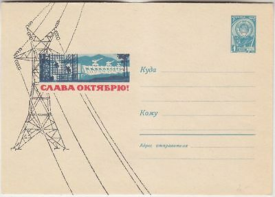 Russia, unused Postal Stationery cover 1965, Power Station