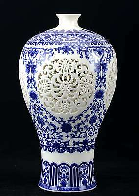 Chinese Blue and White Porcelain Handmade Carved Hollow Vase W QianLong Mark