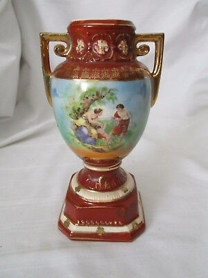Erphila Art Pottery red gold vase Czechoslovakia maidens courting couple sticker