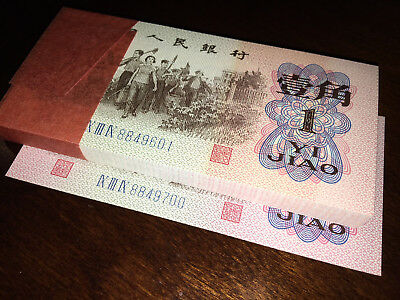 China, Peoples Republic of 1 Jiao P 877c 1962 GEM Consecutive Pack of 100 Notes!