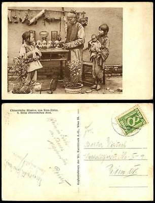 China 1926 Old Postcard Chinese Doctor Little Girls Baby Qing Dynasty Sien-Hsien