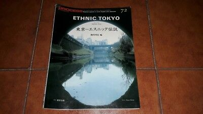 Process Architecture N. 72 1988 Ethnic Tokyo English And Japanese Text