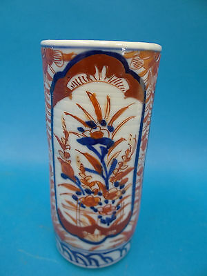 Antique Blue Red White Porcelain Chinese Artists Brush Holder Pot Decorative