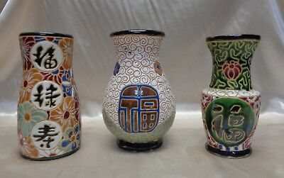 Set of 3 Mid-19th Century Japanese Satsuma Vases w. Floral Designs & Calligraphy