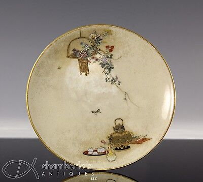 Fine Antique Japanese Satsuma Dish With Great Detail Signed