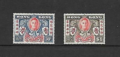 Hong Kong Stamps-Scott #174-175a MNH/**-Peace Issues-High Values-NR