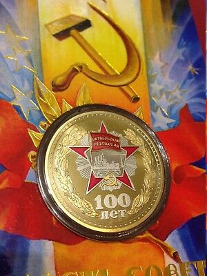 COIN 100 years of the great October Revolution of the USSR