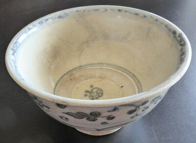 """Hoi An Hoard Authentic Bowl With Footed Base 5 1/4"""" in diameter and 3 1/8"""" tall"""