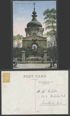 China Old Colour Postcard Tientsin Russian Chapel Orthodox Church Entrance Gates