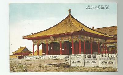1910 Forbidden City Peking China Postcard Central Hall Early Missionary