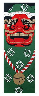 Japanese traditional towel SHISHI LAION COTTON MADE IN JAPAN