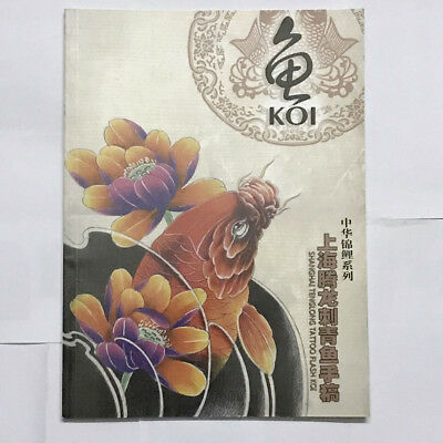 Books Koi Carp Fish Lotus Flower Tattoo Flash A4 Book With Line Drawing Outline