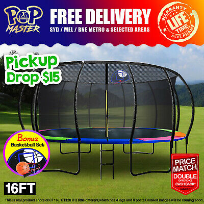 Pop Master 16Ft Curved Trampoline With Ladder Shoes Storage Local Store