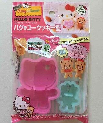USA Sanrio Japan Hello Kitty BFF Teddy Bear cookie 2 cutter 2 press mold New Set