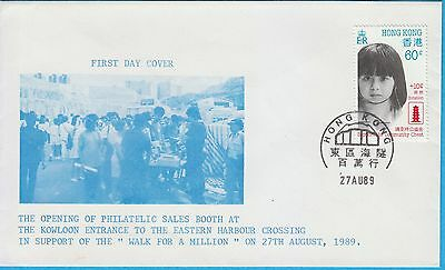 Hong Kong PO Opening First Day Cover: 27 Au 89 Philatelic sales booth HK130967