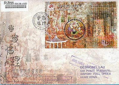Macau China Stamp Postal mail FDC: 200 7 Ethics and Moral Values APTPR MO136596