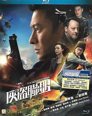 The Adventures 2017 Blu Ray Andy Lau Shu Qi Zhang Jing Chu Jean Reno NEW Eng