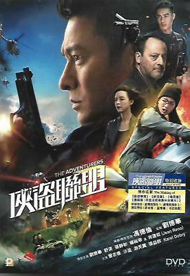 The Adventures 2017 DVD Andy Lau Shu Qi Zhang Jing Chu Jean Reno NEW Eng Sub R3