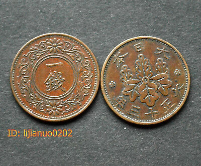 Japan Münzen 1 Sen (一 銭 )  y42 Asia Coin Circulated Currency