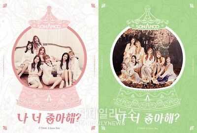 SONAMOO I THINK I LOVE YOU 1st Single Album Type-A/B CD+POSTER+Card K-POP SEALED