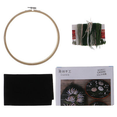 Embroidery Hoop Wooden Circle Cross Stitch Hoop Ring + Embroidery Cloth 20CM