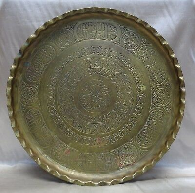 Antique Brass Wall Hanging Tray w Floral Mandala Style Design & Arab Calligraphy