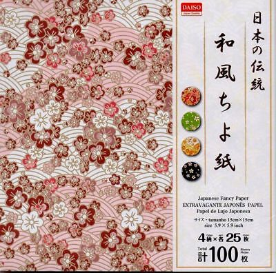 JAPANESE CHYOGAMI PAPER Flowers 4 Designs 100pieces 15x15cm