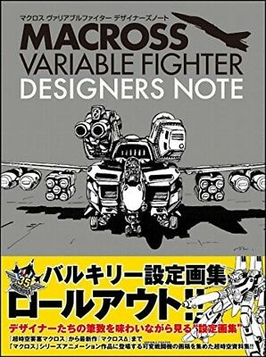 New Macross Variable Fighter Designers Note Japan Anime Book Setting Pictures